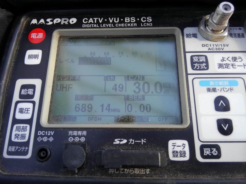 DSC00633