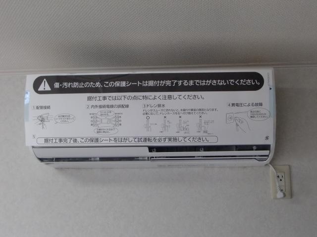 CIMG4315.jpg